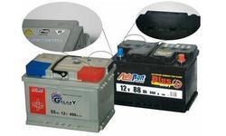 Cechowanie na etapie produkcji  (akumulator Plus) oraz po testach ostatecznych i ładowaniu (Galaxy)